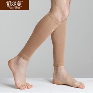 舒尔美SOUERMEI静脉曲张医用弹力袜瘦腿袜一级护腿袜瘦小腿燃脂女男士压力袜子春夏款